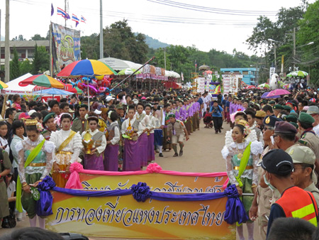 The front of the parade at the Phi Ta Khon festival in Dan Sai, Thailand.