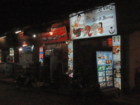 One of many massage parlors in Siem Reap, Cambodia.