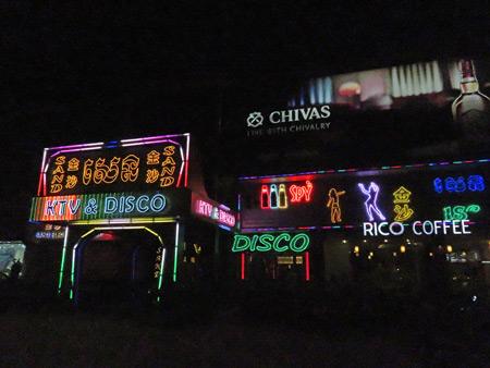 A disco in Siem Reap, Cambodia.