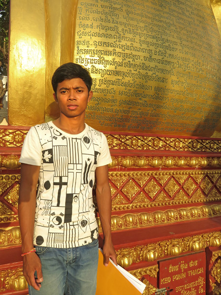 A young man I talked to at Wat Preah Prom Rath in Siem Reap, Cambodia.