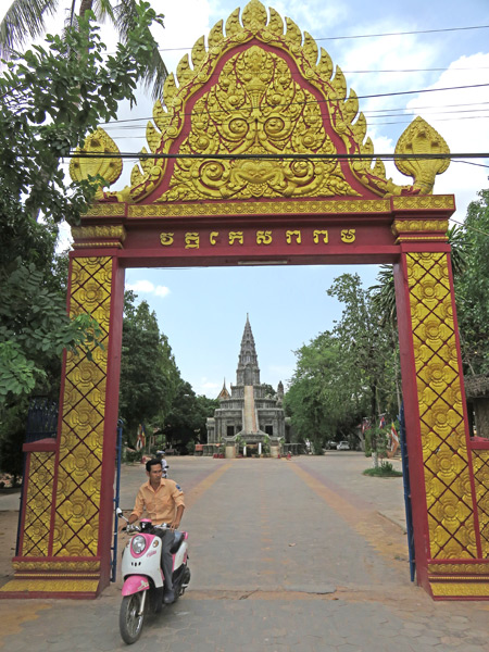The gate of Wat Kesaram in Siem Reap, Cambodia.