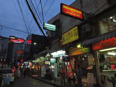 A view down Sukhumvit Soi 5 in Bangkok, Thailand.