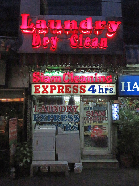 A laundromat on Sukhumvit Soi 5 in Bangkok, Thailand.