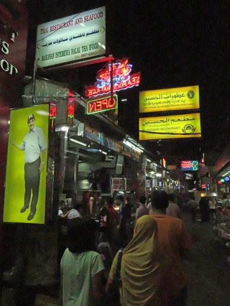 A view down Sukhumvit Soi 3/1 in Bangkok, Thailand.