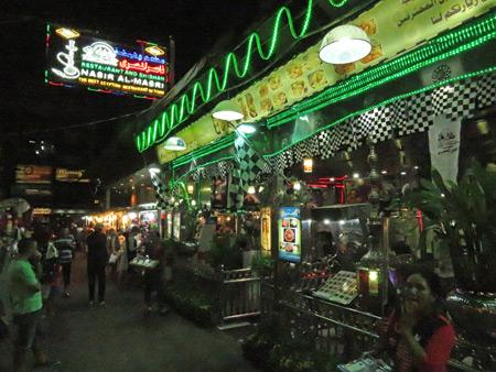 Nasir Al Masri Restaurant on Sukhumvit Soi 3/1 in Bangkok, Thailand.