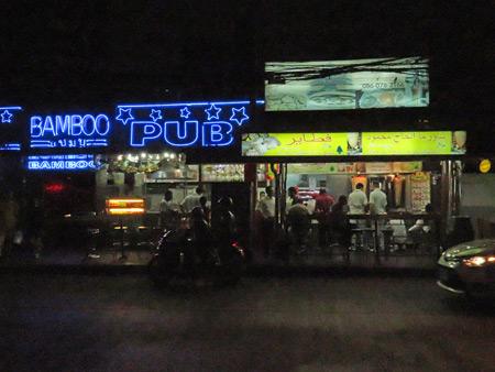 The Bamboo Pub on Sukhumvit Soi 3 in Bangkok, Thailand.