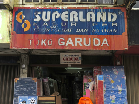 Welcome to Superland in Bukittinggi, Sumatra, Indonesia.