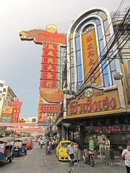 Massive signs on Thanon Yaowarat in Chinatown, Bangkok, Thailand.