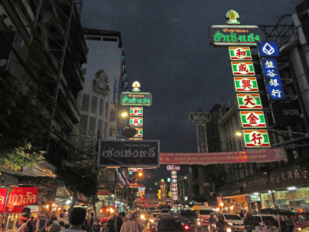 Massive neon signs on Thanon Yaowarat in Chinatown, Bangkok, Thailand.