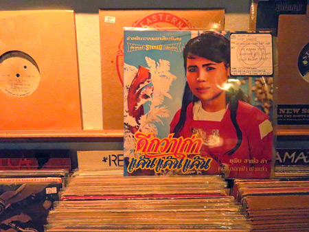 A rare 1980s Thai molam record by Yupin Saaijai priced at $59.00 at ZudRangMa Records in Thong Lor, Bangkok, Thailand.