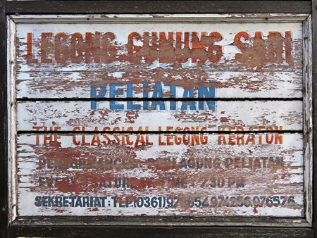 A weathered sign for Legong Gunung Sari on Jalon Raya Cokorda Gede Rai in Peliatan, Bali, Indonesia.