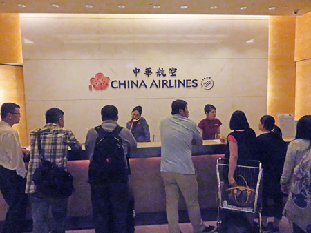 An information counter in a China Airlines lounge at Taiwan Taoyuan International Airport in Tapei, Taiwan.