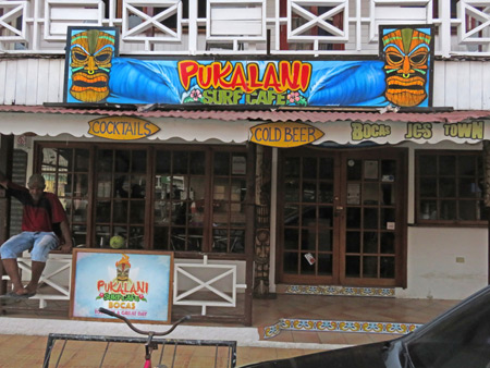 The Pukalani Surf Cafe in Bocas del Toro, Panama.