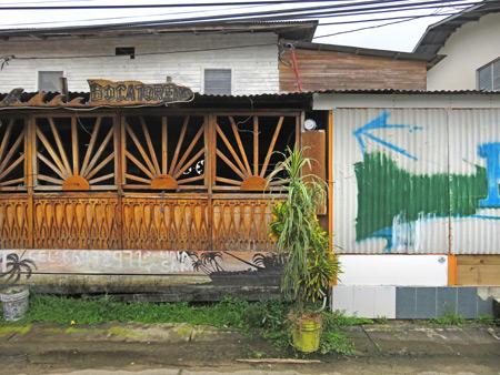 A ramshackle building in Bocas del Toro, Panama.