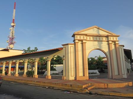 Parque Ruben Dario in Leon, Nicaragua.