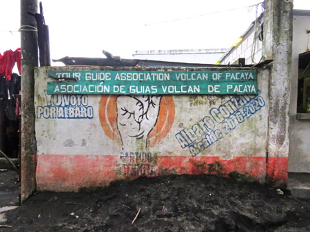 A sign near the entry to Pacaya National Park in Guatemala.