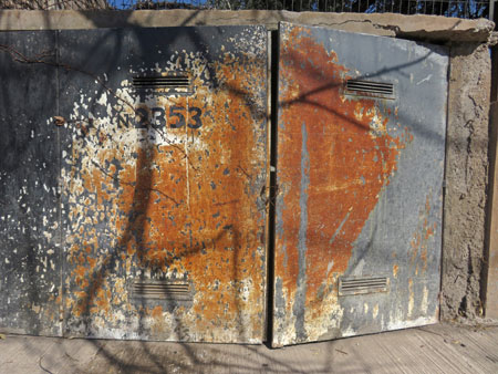 Rust Study #8759826, site specific oxidized painted metal doors in Maipu, near Mendoza Argentina.