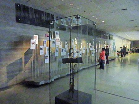 The first display one encounters at the Museo de la Memoria y Los Derechos Humanas in Yungay, Santiago, Chile.
