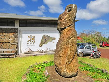 A Moai in front of the Museo Rapa Nui in Hanga Roa, Rapa Nui, Chile.