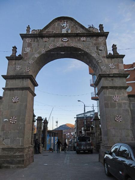 A view through the Arco Deustua in Puno, Peru.