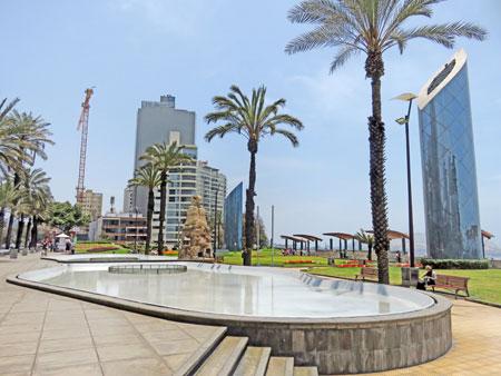 Parque Alfredo Salazar in Lima, Peru.